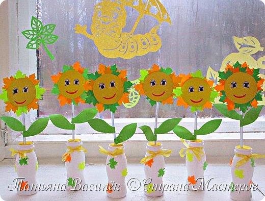 Это Осеннее Солнышко мы с детьми сделали в подарок родителям на Праздник Осени:) фото 18