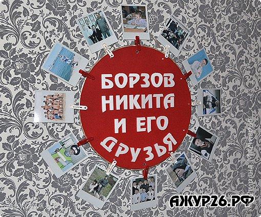 ФотоПанно фото 1