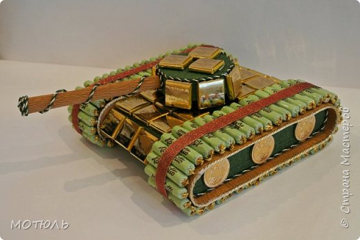 Добрый вечер!!! Во первых хочу всем сказать , что у Наденьки http://stranamasterov.ru/node/1004530?c=favusers проходит конкурс посвященный Пасхе. Все желающие вперед на конкурс!! У меня сегодня несколько подарков на 23 февраля и 8 марта. Первый это подарочный танк из конфет Конафетто и шоколадных плиток .Танк сделан из пеноплекса и картона, башня крутится. Ширина танка 30см, длина вместе с дулом 45см. Идея не моя , взята  у Т.Малиновцевой. фото 1