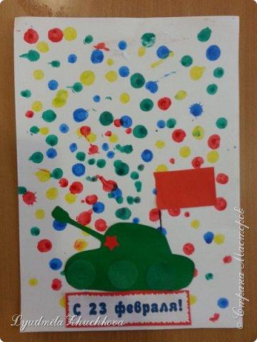 Такую картину сделали дети 4-х лет в подарок на 23 февраля. фото 1