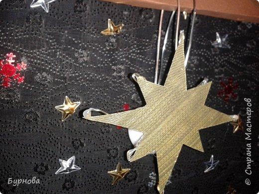 До Рождества оставалось две недели,и мне захотелось сделать вертеп, так как много детей дома. Акцент был сделан на подсветку. Это придает некую таинственность))) Я думаю задумка получилась...судить Вам!)) фото 10