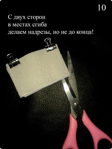 """Мастер класс """"РОМАШКА"""" фото 11"""