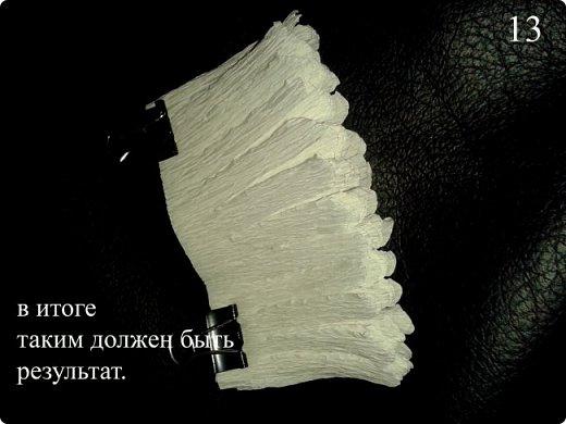 """Мастер класс """"РОМАШКА"""" фото 14"""