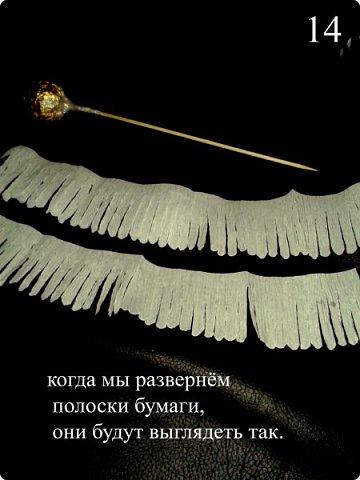 """Мастер класс """"РОМАШКА"""" фото 15"""