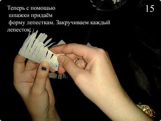 """Мастер класс """"РОМАШКА"""" фото 16"""