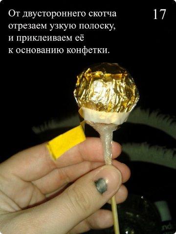 """Мастер класс """"РОМАШКА"""" фото 18"""
