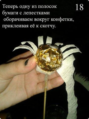 """Мастер класс """"РОМАШКА"""" фото 19"""