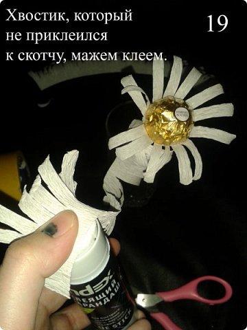 """Мастер класс """"РОМАШКА"""" фото 20"""