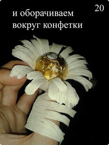 """Мастер класс """"РОМАШКА"""" фото 21"""