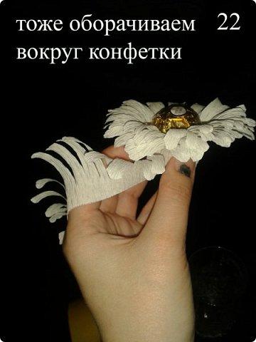 """Мастер класс """"РОМАШКА"""" фото 23"""