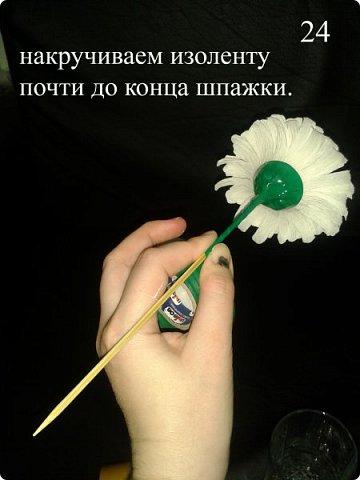 """Мастер класс """"РОМАШКА"""" фото 25"""