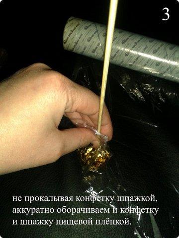 """Мастер класс """"РОМАШКА"""" фото 4"""