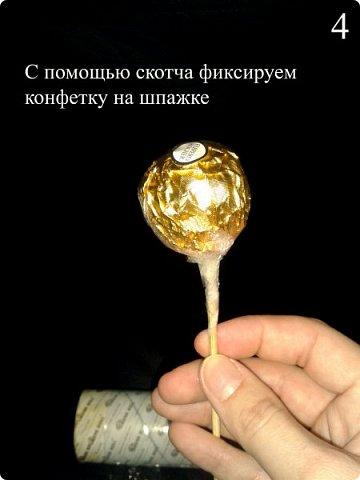 """Мастер класс """"РОМАШКА"""" фото 5"""