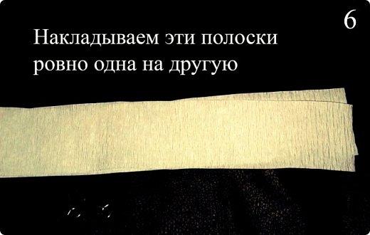 """Мастер класс """"РОМАШКА"""" фото 7"""