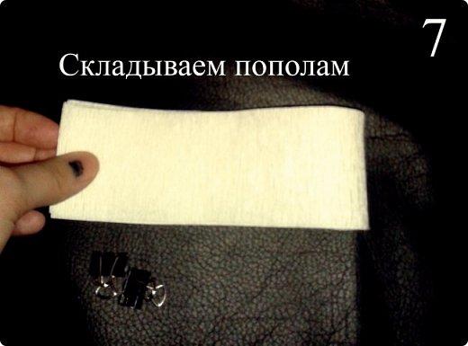 """Мастер класс """"РОМАШКА"""" фото 8"""