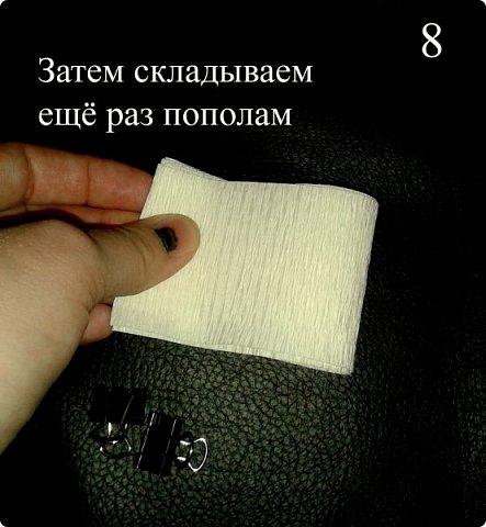 """Мастер класс """"РОМАШКА"""" фото 9"""