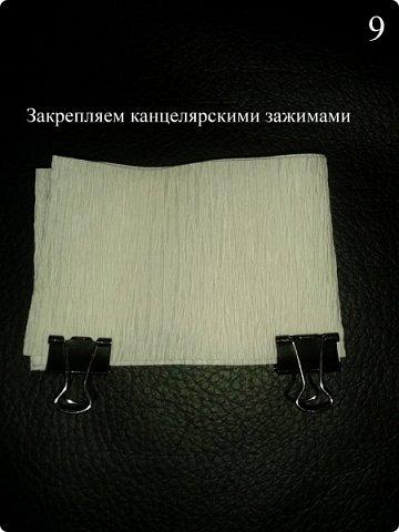 """Мастер класс """"РОМАШКА"""" фото 10"""