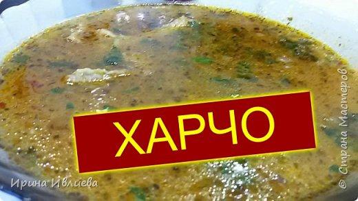 """Добрый вечер! Немного припозднилась с супом. Не могу не поделиться импровизацией, суп имеет место быть, по крайней мере в моем меню :)  Ингредиенты:  ребра свиные - 0.5 кг; рис - 100 г; лук репчатый - 1 шт; соус томатный - 1 ст.л; приправа """"Харчо"""" - 1 ч.л; масло для жарки; Соль, зелень."""