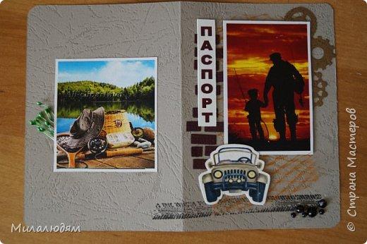 Всем здравствуйте. Я сегодня с открыткой для любимого мужа. На 23 февраля ничего не стала делать, а сделала на 25 февраля, на его День рождения. Он у меня всегда был заядлым рыбаком. Последнее время обленился.  фото 15