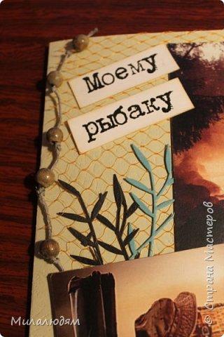 Всем здравствуйте. Я сегодня с открыткой для любимого мужа. На 23 февраля ничего не стала делать, а сделала на 25 февраля, на его День рождения. Он у меня всегда был заядлым рыбаком. Последнее время обленился.  фото 2