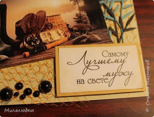 Всем здравствуйте. Я сегодня с открыткой для любимого мужа. На 23 февраля ничего не стала делать, а сделала на 25 февраля, на его День рождения. Он у меня всегда был заядлым рыбаком. Последнее время обленился.  фото 10