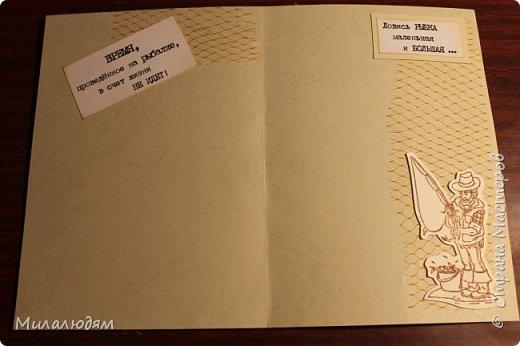 Всем здравствуйте. Я сегодня с открыткой для любимого мужа. На 23 февраля ничего не стала делать, а сделала на 25 февраля, на его День рождения. Он у меня всегда был заядлым рыбаком. Последнее время обленился.  фото 11