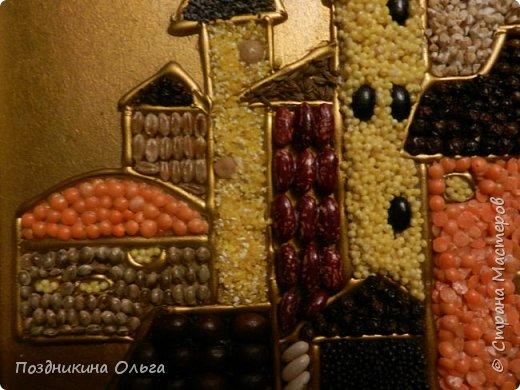"""""""Под небом голубым есть город золотой..."""" фото 4"""