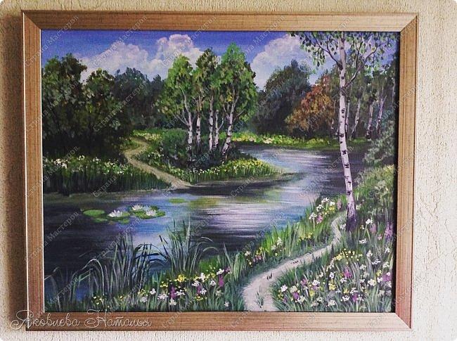Картина нарисована акрилом, на грунтованном картоне, размером 40х50 Вдохновение нашла в интернете. фото 5