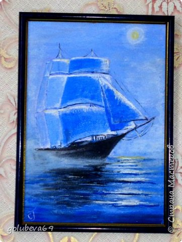 Парусник. Картина нарисована акрилом на грунтованном оргалите размер 21X30. фото 1