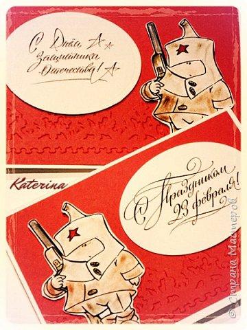 Поздравляю мужскую часть населения Страны Мастеров с наступающим праздником! Вот с такими открытками я сегодня... фото 5