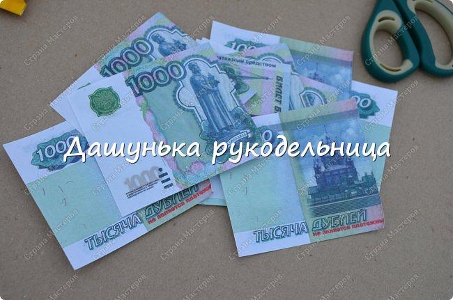 Вот такой денежный топиарий у меня получился)Честно говоря не знала,какую технику выбрать в разделах СМ фото 6