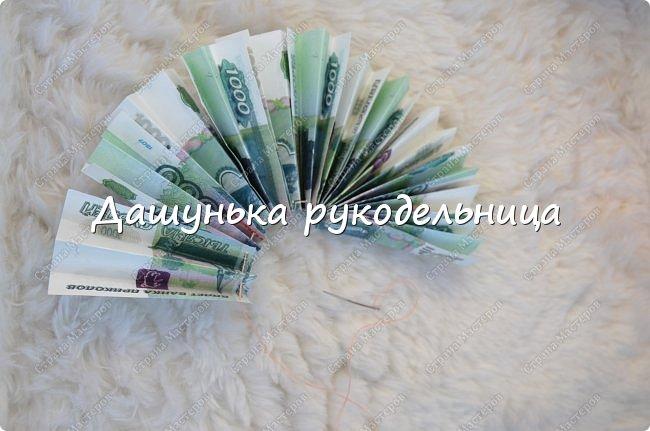 Вот такой денежный топиарий у меня получился)Честно говоря не знала,какую технику выбрать в разделах СМ фото 8