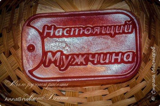 Мыло для любимых мужчин часть 1 фото 1