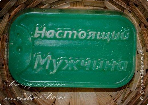 Мыло для любимых мужчин часть 2 фото 25