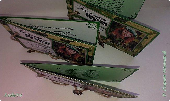 Всем  доброго вечера! Уже  третий год делаю вот такие открытки к 23 февраля, так как идут они у меня на ура. Идею  таких открыток увидела у замечательных мастериц Ольги Качуровской http://stranamasterov.ru/node/517703?c=favorite  и Ольги (Планета Юпитер) http://stranamasterov.ru/node/725109 . Девочки, спасибо вам большое за ваши шикарные идеи! фото 15