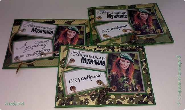 Всем  доброго вечера! Уже  третий год делаю вот такие открытки к 23 февраля, так как идут они у меня на ура. Идею  таких открыток увидела у замечательных мастериц Ольги Качуровской http://stranamasterov.ru/node/517703?c=favorite  и Ольги (Планета Юпитер) http://stranamasterov.ru/node/725109 . Девочки, спасибо вам большое за ваши шикарные идеи! фото 17
