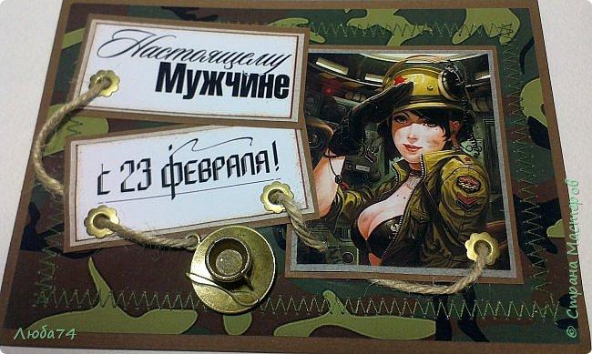 Всем  доброго вечера! Уже  третий год делаю вот такие открытки к 23 февраля, так как идут они у меня на ура. Идею  таких открыток увидела у замечательных мастериц Ольги Качуровской http://stranamasterov.ru/node/517703?c=favorite  и Ольги (Планета Юпитер) http://stranamasterov.ru/node/725109 . Девочки, спасибо вам большое за ваши шикарные идеи! фото 9