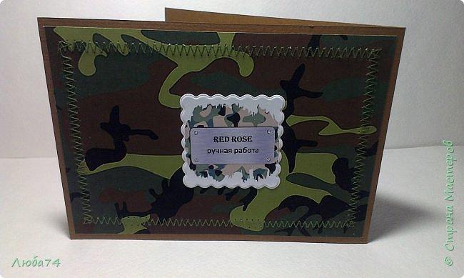 Всем  доброго вечера! Уже  третий год делаю вот такие открытки к 23 февраля, так как идут они у меня на ура. Идею  таких открыток увидела у замечательных мастериц Ольги Качуровской http://stranamasterov.ru/node/517703?c=favorite  и Ольги (Планета Юпитер) http://stranamasterov.ru/node/725109 . Девочки, спасибо вам большое за ваши шикарные идеи! фото 13