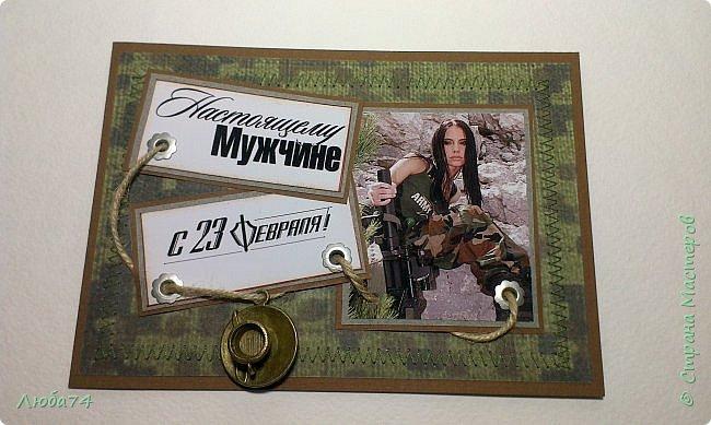 Всем  доброго вечера! Уже  третий год делаю вот такие открытки к 23 февраля, так как идут они у меня на ура. Идею  таких открыток увидела у замечательных мастериц Ольги Качуровской http://stranamasterov.ru/node/517703?c=favorite  и Ольги (Планета Юпитер) http://stranamasterov.ru/node/725109 . Девочки, спасибо вам большое за ваши шикарные идеи! фото 5