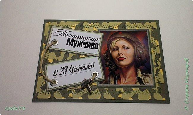 Всем  доброго вечера! Уже  третий год делаю вот такие открытки к 23 февраля, так как идут они у меня на ура. Идею  таких открыток увидела у замечательных мастериц Ольги Качуровской http://stranamasterov.ru/node/517703?c=favorite  и Ольги (Планета Юпитер) http://stranamasterov.ru/node/725109 . Девочки, спасибо вам большое за ваши шикарные идеи! фото 4