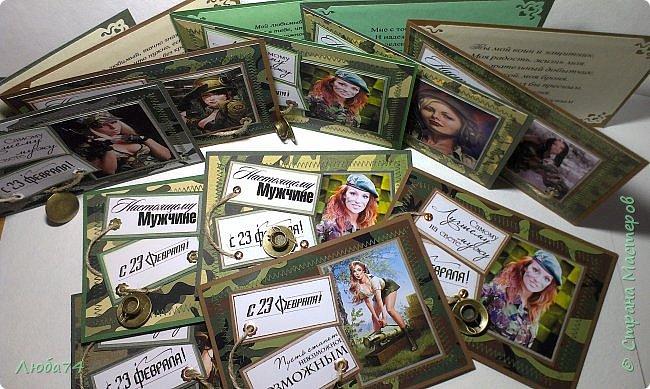 Всем  доброго вечера! Уже  третий год делаю вот такие открытки к 23 февраля, так как идут они у меня на ура. Идею  таких открыток увидела у замечательных мастериц Ольги Качуровской http://stranamasterov.ru/node/517703?c=favorite  и Ольги (Планета Юпитер) http://stranamasterov.ru/node/725109 . Девочки, спасибо вам большое за ваши шикарные идеи! фото 1