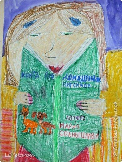 Здравствуйте! Мы с ребятами рисовали читателей. Впервые взяла эту тему. Мне и ребятам тема понравилась!  Изобразительные материалы дети выбирали сами. Предлагала масляную пастель, цветные карандаши, маркер, акварель, фломастеры. (А-3) (Ксюша Х. 7 лет). фото 5