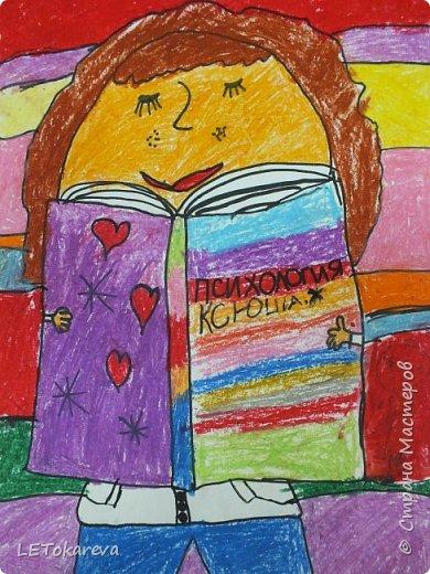 Здравствуйте! Мы с ребятами рисовали читателей. Впервые взяла эту тему. Мне и ребятам тема понравилась!  Изобразительные материалы дети выбирали сами. Предлагала масляную пастель, цветные карандаши, маркер, акварель, фломастеры. (А-3) (Ксюша Х. 7 лет). фото 1