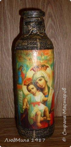 Увидела на сайте Страна мастеров бутылочки для святой воды,понравились они мне очень,сохранила фото и показала соседям. Сразу же заказ на такое поступил. ну вот вам и результат. то ли начудила то ли отчебучила.  Спасибо вам за вашу идею! фото 4