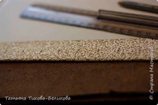 Фотоотчет о создании этой плетенки с картонным дном и не только этой) Надеюсь буду Вам полезной) фото 8