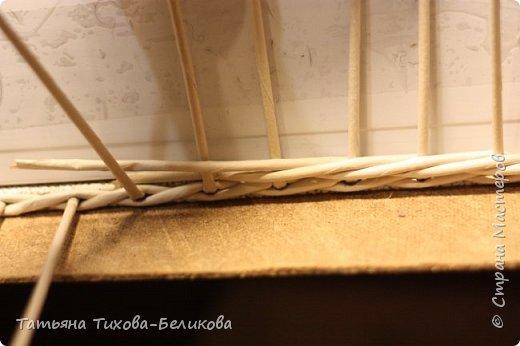 Фотоотчет о создании этой плетенки с картонным дном и не только этой) Надеюсь буду Вам полезной) фото 17