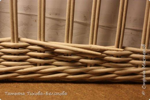 Фотоотчет о создании этой плетенки с картонным дном и не только этой) Надеюсь буду Вам полезной) фото 23