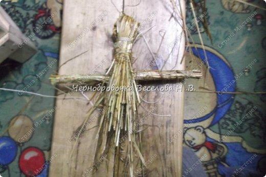 Предлагаю вам мастер-класс соломенной куклы  фото 5