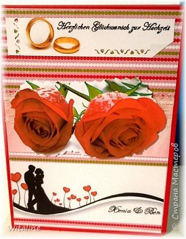 Начальная страничка, первая открытка для свадьбы! фото 1