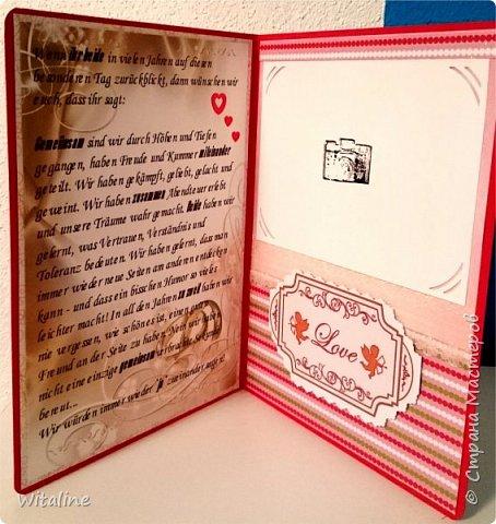 Начальная страничка, первая открытка для свадьбы! фото 2